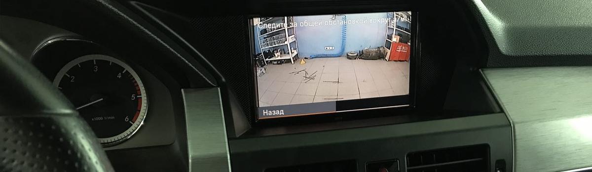 Камера заднего обзора