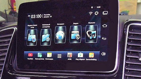 Установить OS Android на Mercedes