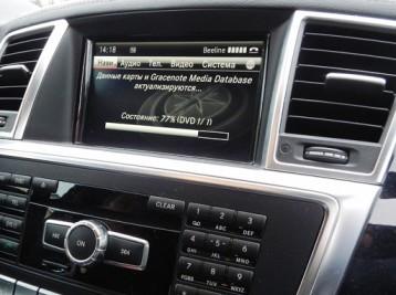 Воспроизведение MP3 и WMA с USB и SD карты