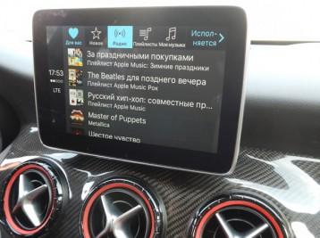 Возможности аудио в CarPlay Mercedes
