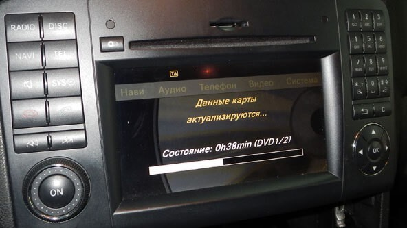 GPS навигация для Mercedes-Benz и обновление карт Украины и Европы