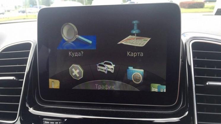 Меню навигации Mercedes-Benz Audio 20