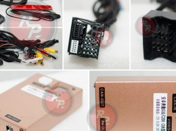 Головное устройство RedPower 21468